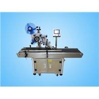 T511 Automatic plane labeling machine