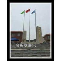 stainless steel manual flagpole