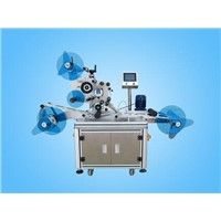 T111000 Automatic Film labeling machine plastic bag labeling machine covering bottom label machine