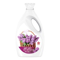 commercial bottle stocked  liquid washing powder