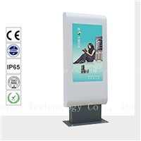 82 Inch Outdoor Digital Signage Price for Street Waterproof