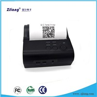 Free SDK Smart Phone Android Hand Held Receipt Thermal Bluetooth Printer With Multi Languages