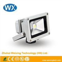 50W LED Floodlights Lamps High-power CE RoHS Weixingtech