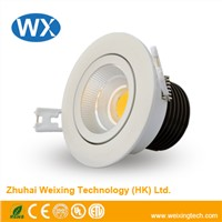 7W LED Down Lights High-power Energy-saving CE RoHS Weixingtech