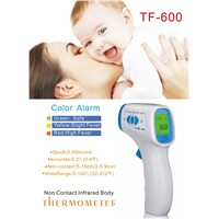 New medical baby electronic non-contact lcd digital infrared thermometer gun ir thermometer baby
