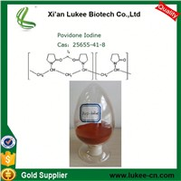 2016 newest povidone iodine powder available iodine 9%~12% cas:25655-41-8