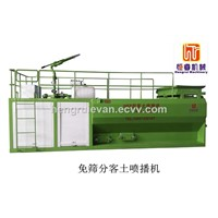 HKP-110 Hydroseeding Machine