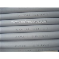 alloy steel inconel 600,601,Haste alloy c-276, inconel 800, 400, 800H