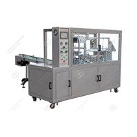 GGB-400A Automatic Cellophane Packing Machine