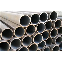 Best Price Seamless Steel Pipe