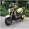 cool electric scooter (X-MEN) 60v / 72V 12-inch electric motorcycle electric scooter