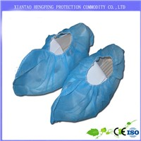 Disposable Medical PP Non Woven Shoes Cover