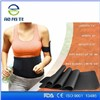 Black Adjustable Lumbar Back Brace Waist Support Belt