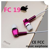 FC19 hifi nice sound quality metal shielded wire low radiation earphones for music