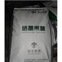 Sell food grade sodium saccharine powder