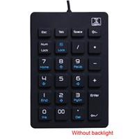 IP68 Industrial Silicone Numeric Keypad with Backlight (X-KP25SD)