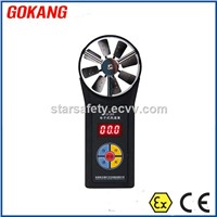 Explosion proof vane anemometer, best quality wind anemometer of GOKANG