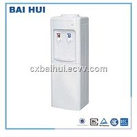 white standing hot and cool water dispenser