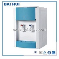 89t desktop water dispenser