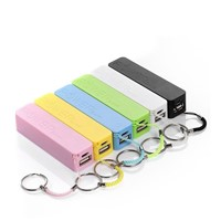 Mobile power bank gift mobile phone charger 2000mAh,2200mah,2600mah