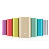 Efest promotional gifts power bank charger 5200mAh