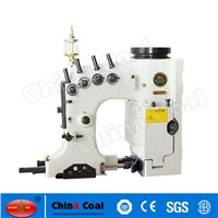 GK35-2C Bag sewing machine closer sewing machine