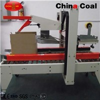 FXJ -AT5050 Automatic Box Taping Machine Carton Sealer