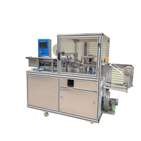 Auto Soap Pleated Packing Machine/Soap Pleating Machine