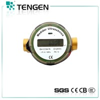 G1.6/2.5 IP68 Intelligent Water meter with alarm