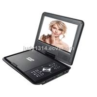 Cheap Portable DVD Player with TV Tuner