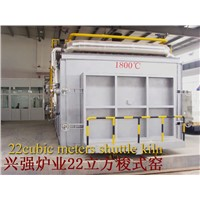 High Temperature Ceramic Furnace Industrial Furnace