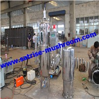 Mushroom Cultivation Fermentation Lid/Fermentation Machine