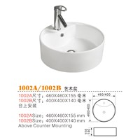 Ceramic Vanity Wash Basin Manufacturers, Counter Top Basin Suppliers, Bathroom Sink Exporters