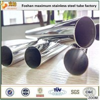 Welded Stainless Steel Pipe 409 430 Automobile Exhaust Pipe
