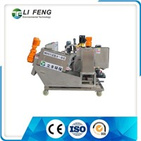 MDS131 Sludge Dewatering Machine