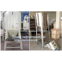 Commercial Rice Dryer Machine