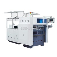 CE Certificate Roll Paper Plate Die Cutting Machine MR-930A