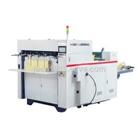 MR-850E New Type Small Automatic Die Cutting Machine for Paper Fan