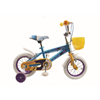 New Style Kids Bikes, Children Bicycle, Mountain Bike, Sports Baby Mini Bike with Quick Release