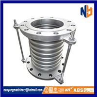 China Wholesale Metal Bellow Expansion Joint