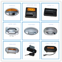 Bus Door Lock, Bus Door Handle for Yutong, Higer, Golden Dragon, Kinglong