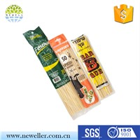 "Cheap Goat Meat 12"""" Bamboo Skewer for Kids Play"