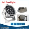 Garden Park Ip65 Outdoor Projection Lights 12W 16W DMX LED Rgbw Floodlight