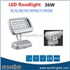 Landscape Spotlight Garden RGB RGBW Dmx512 Floodlight LED Ip65 Outdoor Lighting 36W