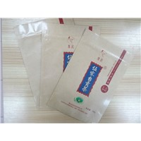 Three Side Seal Bag/Three Side Sealing Bag Packing