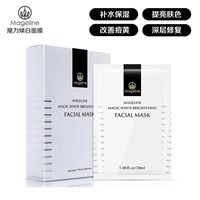 Mageline Magic Whitening Radiance Almighty Silk Mask Replenishment Anti Allergy Acne Repair Box, Magic Facial Mask,
