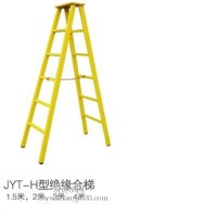 FRP Ladders / Household Ladder / Single Ladder / FRP Trestle Ladder