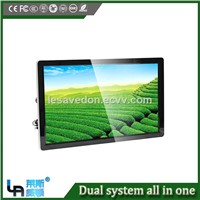 LASVD 65 Inch Wall Mount Multi-Functionality Dual System Touch All In One PC Kiosk