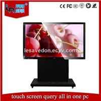 LASVD 65 Inch T-Type Multi Function Infrared Touch Screen Query All In One PC
