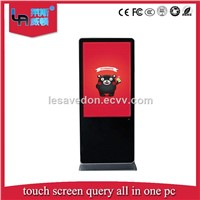 LASVD Factory Supply 65 Inch Multi Function Infrared Query Touch Screen All In One PC Digital Kiosk for Shopping Mall
